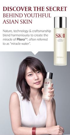Discover the secret behind youthful Asian skin from SK-II. Derived from a strictly controlled natural fermentation process, Pitera™ is a clear liquid rich in vitamins, amino acids, minerals and organic acids that moisturizes and replenishes your skin. Learn more about the ingredients and the science behind the at SK-II today.