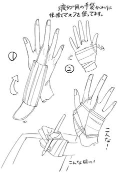 Hand Drawing Reference, Art Reference Poses, Drawing Poses, Drawing Tips, Anime Crafts, Digital Art Tutorial, Art Drawings Sketches, Kawaii Drawings, Drawing Techniques