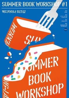 Summer Book Workshop #1 - 그래픽 디자인 · 타이포그래피, 그래픽 디자인, 타이포그래피, 그래픽 디자인, 일러스트레이션
