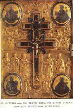 Fragment of the True Cross at Holy Monastery of Xeropotamou, Mount Athos, Greece