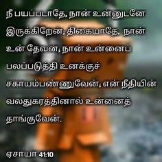 281 Best Tamil Bible Verses Images In 2019 Biblical Verses Bible