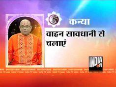 TV BREAKING NEWS Bhavishyavani - Virgo (19/3/13) - http://tvnews.me/bhavishyavani-virgo-19313/