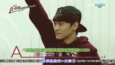 Chen can be so sassy and i love every second of it. HAHAHAHA HOW THE HELL CAN HE DO THAT #EXO #Showtime