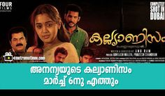 'Kalyanism' will be a rare women centric movie in Malayalam.