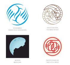 Logo Design Trends 2017 - Yin Yang
