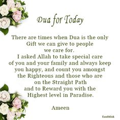 Jummah Mubarak Dua, Jummah Mubarak Messages, Jumah Mubarak, Dua In English, English Prayer, Feel Good Quotes, Good Morning Quotes, Morning Images, Morning Sayings