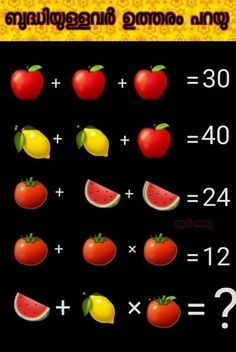 Math Puzzles Brain Teasers, Maths Puzzles, Mind Puzzles, Riddles With Answers, Picture Puzzles, Architecture Quotes, Basic Math, Biotechnology, Wedding Humor