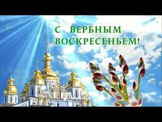 ZOOBE зайка Поздравление С Вербным Воскресеньем   ! - YouTube