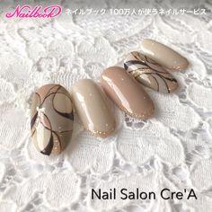 ネイルサンプル#ジェルネイル #ネイルサロン #ネイルアート #nail #秋ネイル #ワンカラー #ネイル #nails #ラメ #ネイルサロン清須市|ネイルデザインを探すならネイル数No.1のネイルブック