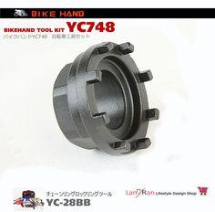 チェーンリングロックリングツール(YC-28BB) 自転車工具セット・ツールボックス おすすめバイクハンドYC-748 工具セット・バイクハンドBIKEHAND YC-748に同梱*******************★★写真をクリック★★で価格を確認できます
