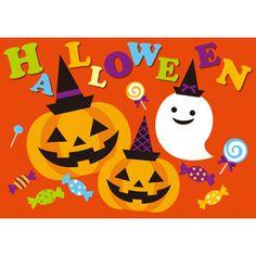 フリーイラスト, ベクター画像, EPS, 背景, 年中行事, ハロウィン(ハロウィーン), 10月, 秋, ジャック・オー・ランタン, 幽霊(お化け), 飴(キャンディ) Halloween Artwork, Halloween Clipart, Halloween Jack, Halloween Pictures, Happy Halloween, Halloween Party, Halloween Baskets, Halloween Decorations, Hallowen Ideas