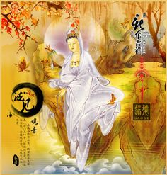 Patricia Lee, White Lotus Feng Shui talks about the 2014 Wood Horse Year, using the Qi Men Dun Jia Chart, The Chief Deity in QMDJ Taoism, Buddhism, Book Of Changes, White Lotus, Guanyin, Gods And Goddesses, Deities, Feng Shui, Compassion