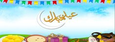 Eid-ul-Fitr, often abbreviated to Eid, is a Muslim holiday that marks the end of Ramadan, the Islamic holy month of fasting (sawm). Eid is an Arabic word m