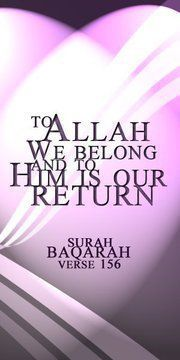 to Allah we belong Muslim / Islam / religion / guidance / truth Quran Verses, Quran Quotes, Islamic Quotes, Quran Arabic, Allah God, Noble Quran, Grandmother Quotes, All About Islam, Condolences