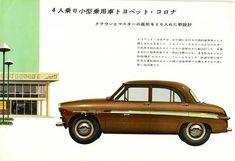 Toyota Corona - Japanese Sales Brochure
