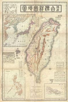 1896 Japanese Map of Taiwan
