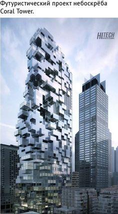 Corporate architecture (Tetris) #futuristicarchitecture #organicarchitecture