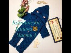 ДЕТСКИЙ БЕСШОВНЫЙ КОМБИНЕЗОН СПИЦАМИ /МАСТЕР КЛАСС / Jumpsuit for baby knitting - YouTube