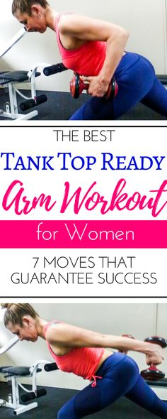 This epic 7 move arm workout for women will quickly eliminate bat wings with weights. This awesome flabby arm workout is a fast 2 week challenge to tone and build muscle perfect for beginners. Learn how to lose arm fat and slim arms with tricep exercises at home or at the gym. #armworkout #armexercises #workoutathome #sexyarms