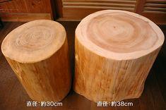 丸太椅子の直径比較