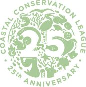 Prosperous Lowcountry, Flourishing Planet | SC Coastal Conservation League 25th Anniversary Conference