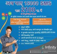 Bulk sms bhilwara  Infinity promotions bhilwara
