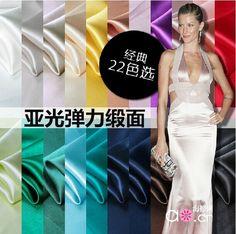 高档弹力缎面雪纺如真丝 高档婚纱绸缎衬衫面料 高端定制布料