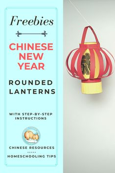 Decorating and hanging up Chinese New Year Lanterns is a tradition for Chinese family as they celebrate the coming Chinese New Year. I created this Chinese New Year Rounded Lanterns printable with easier steps and instructions that is a perfect activity for kids, so little kids can make their own lanterns and experience the Chinese New Year culture with their family and friends. You can try a FREE sample as you click this image. #learnchinese #homeschool #homeschoolingresources… Learn Chinese, Chinese New Year, Hello English, How To Start Homeschooling, Fortune Cookie, Teacher Blogs, Activities To Do, Teaching Kids, Lanterns