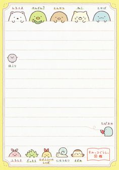 "San-X Sumikko Gurashi ""Picture Book"" Letter Set Pen Pal Letters, Book Letters, Cute Letters, Printable Scrapbook Paper, Printable Paper, Memo Notepad, Note Memo, Cute Notes, Cute Stationery"