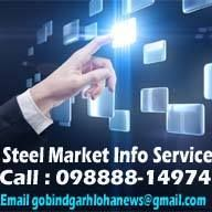 Find Here Current Iron and Steel Prices In India.Mild Steel Ingot and Iron Scrap Prices In Indian Market.