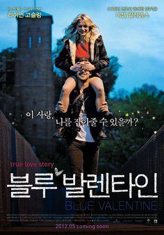 BLUE VALENTINE (Dir. Derek Cianfrance, 2010) South Korean poster