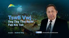 Tus Ntxhais Tswb Vwj Dag Zag Thoj Nyob Fab Kis Teb. 5/9/2016