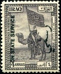 1924: Standard bearer of the royal camel-troop (עיראק) (Country motifs) Mi:IQ D39,Sn:IQ O18,Yt:IQ S39
