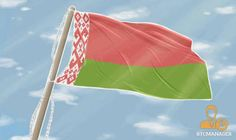 Belarus Keen to Utilize Blockchain Technology ...