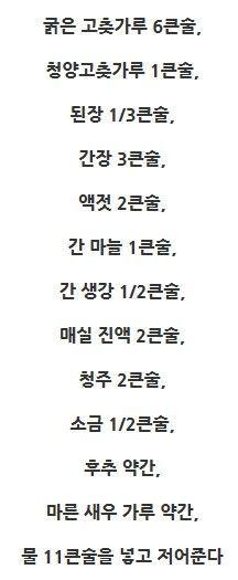 부대찌개 황금레시피 겁나 쉬워요♩ : 네이버 블로그 Korean Food, Kimchi, Food And Drink, Cooking Recipes, School, Kitchens, Korean Cuisine, Chef Recipes