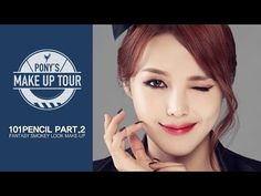 ▶ Pony's Makeup Tour - Singapore Part2 : Play 101 Pencil Makeup (판타지 스모키 룩) - YouTube