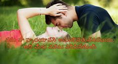 Love Quotes in Telugu Love Quotes In Telugu, Telugu Inspirational Quotes, Life Lesson Quotes, Life Lessons, Love Failure Quotations, Heart Touching Love Quotes, Too Much Stress, Failed Relationship, Life Quotes