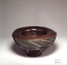금속공예 작가 천우선 Bowl with cracks by Cheon, u-seon 2007
