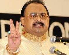 Falsafa e mohabbat by altaf hussain online dating