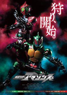 Nerd & Cult: Vamos falar sobre Kamen Rider Amazons 1° Temporada...