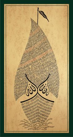 Muhammed Necib - Hattat,Hat Sanatı,Sülüs,Nesih,Kufi,Divani,Talik,Rika,Hüsnü Hat,Hat,Hat Kolleksiyonu,Hat Sergisi Arabic Calligraphy Art, Arabic Art, Islamic Paintings, Islamic Pictures, Letter Art, Bead Art, Pattern Wallpaper, Fantasy Art, Digital Art