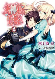 Shinigami Hime no Saikon - manga