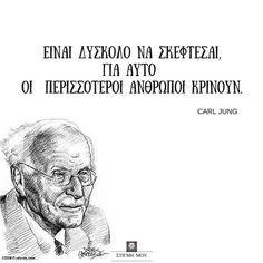 40 βαθυστοχαστες ελληνικές φράσεις που θα σας κάνουν να σκεφτείτε | διαφορετικό Poetry Quotes, Wisdom Quotes, Words Quotes, Life Quotes, Sayings, Quotes Quotes, Big Words, Great Words, Love Words