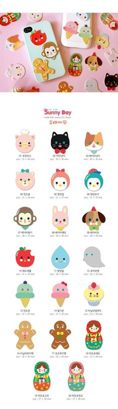 Stickers Mobile Stickers, Phone Stickers, Post Check, Kawaii, Crafty, Cartoon, Free Shipping, Retro, Illustration