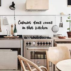 Kitchen Metal Wall Art, Metal Wall Decor, Metal Wall Letters, Metal Walls, Creative Office Decor, Summer House Interiors, Unique Home Accessories, Wall Decor Quotes, Decoration Design