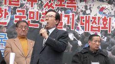 [뉴데일리TV] 8차 탄핵반대 태극기 집회, 홍재철 목사 발언