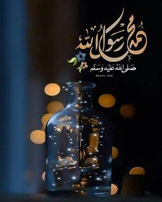 Hassan 😍😍😍 Prophets In Islam, Islam Hadith, Duaa Islam, Islam Muslim, Allah Islam, Islam Quran, Allah Wallpaper, Islamic Quotes Wallpaper, Allah Calligraphy