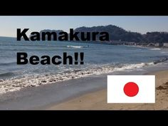 In this episode of From East to West: Moving to Canada, we went to Kamakura, ate at our favourite restaurant, and visited the beach. It was 13 days before we. Moving To Canada, Kamakura, Japan, Reading, Day, Beach, Outdoor, Outdoors, The Beach
