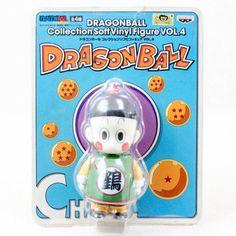 Dragon Ball Z Chaoz Collection Sofubi Figure 4 Banpresto JAPAN ANIME