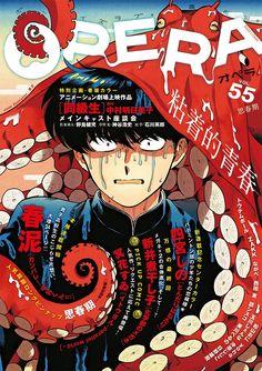 go for it nakamura Me Anime, Girls Anime, Art And Illustration, Illustrations, Aesthetic Art, Aesthetic Anime, Manga Art, Anime Art, Poster Anime
